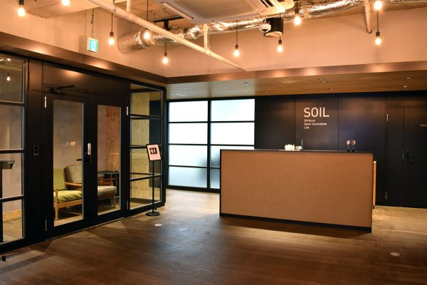 SOIL(Shibuya Open Innovation Lab、ソイル)