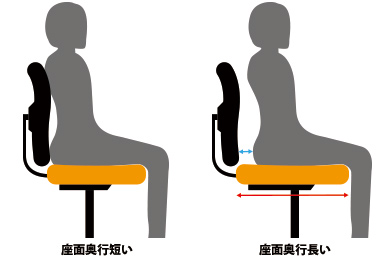 officechair_1705_1_3.jpg